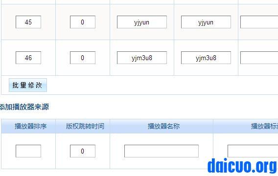 yjzycj-play.jpg