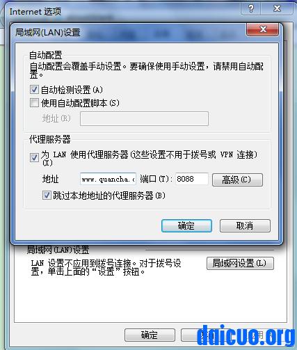 QQ截图20121213200226.png