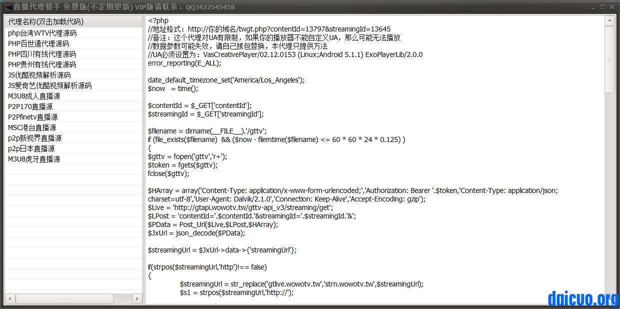 软件截图.jpg