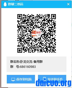 QQ图片20190924232008.png
