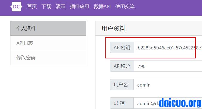 QQ浏览器截图20201216165657.png